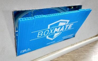 boxmate-gallery-2